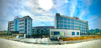 湖南省千里香食品有限公司建设项目